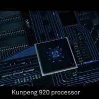 Huawei fa da sola e lancia il microprocessore Kunpeng 920