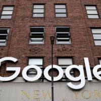 Google: dal 22 gennaio nuove norme privacy in linea con Gdpr