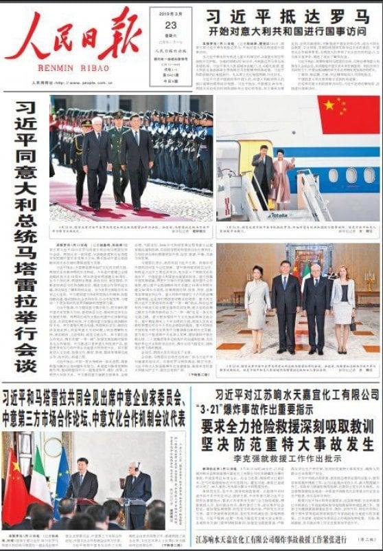 Il viaggio di Xi visto dai giornali cinesi: dagli appuntamenti ufficiali agli scambi culturali