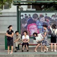 """""""Erasmus"""" alla nordcoreana: così i ragazzi di Choson Exchange cercano di svecchiare il..."""