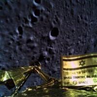 """La sonda israeliana si è schiantata sulla Luna. """"Problemi al motore"""""""