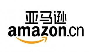 Amazon chiude il sito cinese ai venditori terzi, sconfitta dal concorrente Alibaba