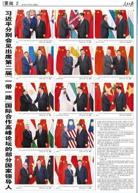 Quindici volte Xi Jinping: il Quotidiano del Popolo celebra il presidente