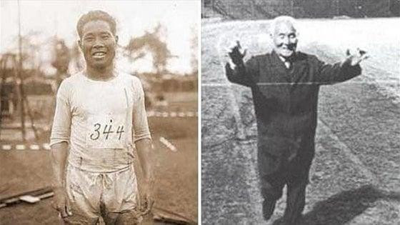 Una questione di onore: l'instancabile Shizo e la maratona che durò 54 anni