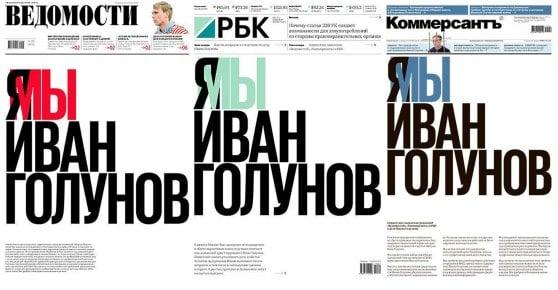 Russia: ritirate le accuse contro il giornalista Golunov, vittoria per la stampa