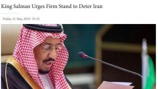 Il principe Salman intervistato da Asharq al-Awsat
