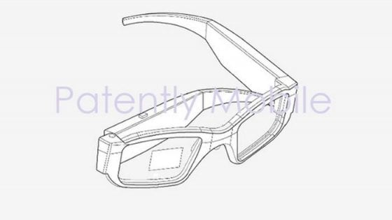 Samsung pensa agli occhiali AR