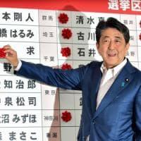 Giappone, il premier Abe ha la maggioranza ma non sufficiente a cambiare la Costituzione