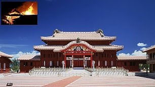 A fuoco il simbolo di Okinawa
