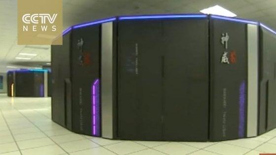 La Cina prima al mondo per numero di supercomputer
