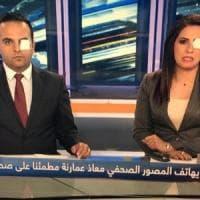 """""""La verità non si acceca"""", campagna social in solidarietà con il reporter palestinese..."""
