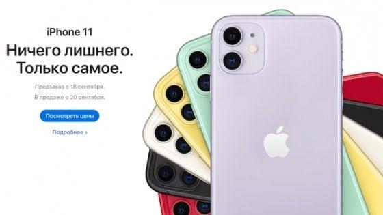 """Obbligo di avere software russo per gli smartphone, Putin lancia la """"norma anti-Apple"""""""