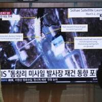 """Corea del Nord, nuovo """"test decisivo"""""""