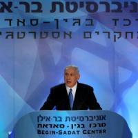 Israele, Netanyahu ci ripensa e rinuncia all'immunità