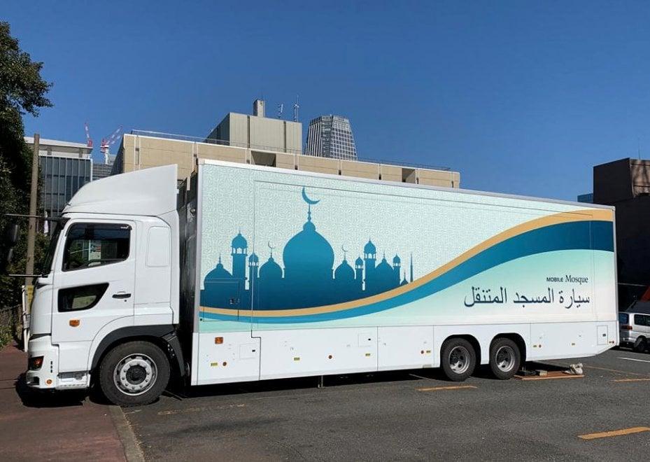 Olimpiadi 2020, a Tokyo un camion-moschea per gli atleti musulmani