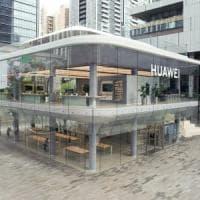 Stati Uniti, Huawei accusata di furto di segreti commerciali