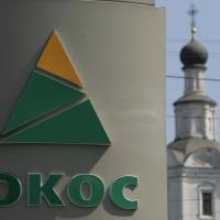 Russia, nuova sentenza impone risarcimento ex azionisti Yukos per 50 miliardi