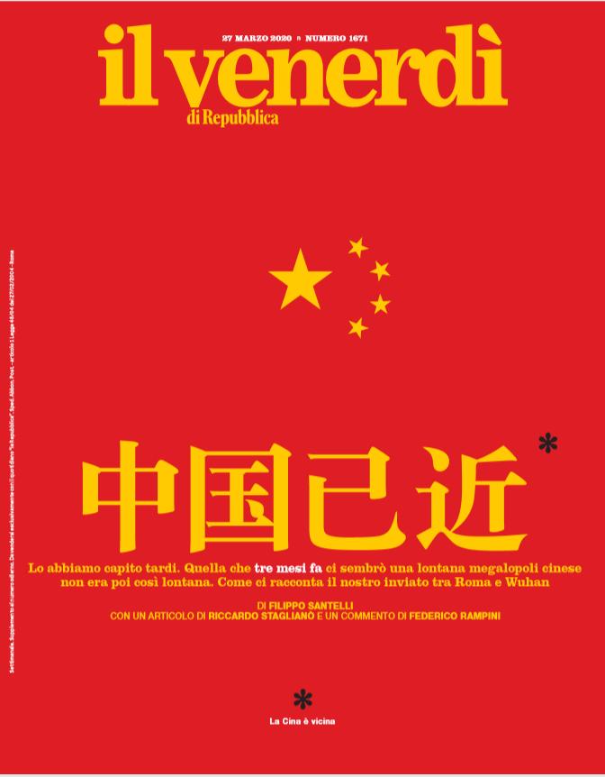 La Cina è vicina (questa volta per davvero)