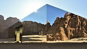 Specchi sull'altra Petra -   ft