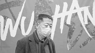 I segreti di Wuhan: i 65 giorni che hanno cambiato il mondo