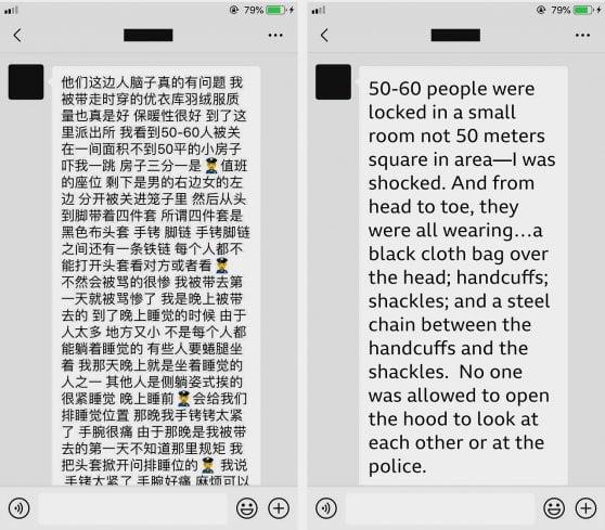 """La denuncia di un fotomodello uiguro dal centro detenzione in Cina: """"Non voglio morire qui"""""""