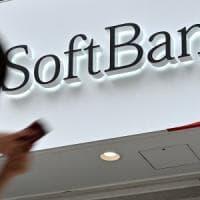 SoftBank vende Arm Holding a Nvidia per la cifra record di 33,7 miliardi di euro