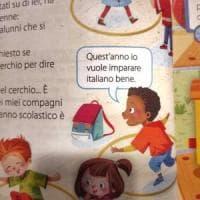 """""""Io vuole imparare italiano bene"""". Bufera sul manuale di seconda elementare: """"E' razzista"""""""