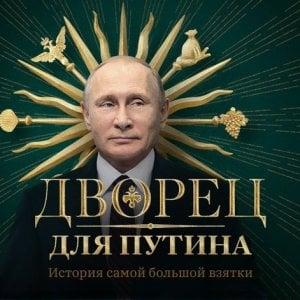 151115759 bc926fc3 5b50 4a21 a5e7 68f8ae26edf2 - Nuove manifestazioni in Russia: record di oltre 5.100 arresti in 90 città
