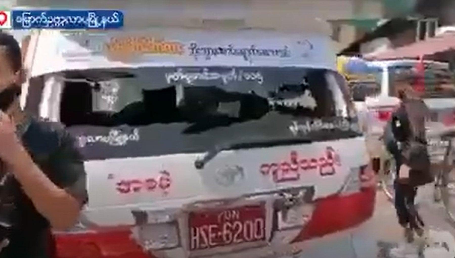 162238255 ba7adaf7 04b2 491c b5e3 97965d705318 - Myanmar, proiettili italiani usati dalla polizia in una sparatoria contro un'ambulanza
