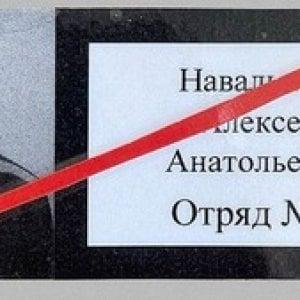 140014224 7e394afd a6fa 4e74 ad32 38eb3c049e25 - Russia, l'oppositore Navalnyj annuncia lo sciopero della fame in carcere