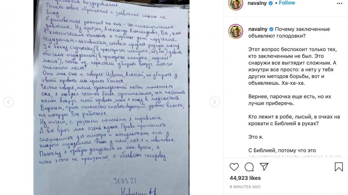 182345061 808da7b0 ac8d 4b6b ae99 1f81fe5b0caf - Russia, l'oppositore Navalnyj annuncia lo sciopero della fame in carcere