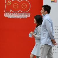 Più laureati che tute blu, il Partito comunista cinese cambia pelle