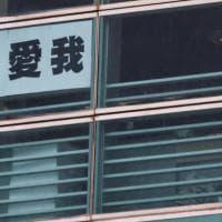 Hong Kong, arrestato un altro giornalista dell'Apple Daily. Primo processo secondo la...