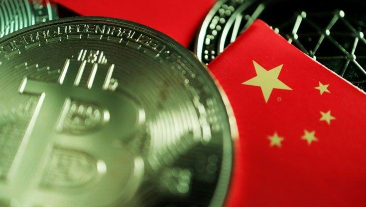 consulenza in commercio di bitcoin commonwealth bitcoin banca