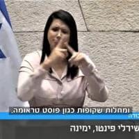 Israele, la battaglia di Shirly Pinto alla Knesset: non sente, parla con i segni. Ma...