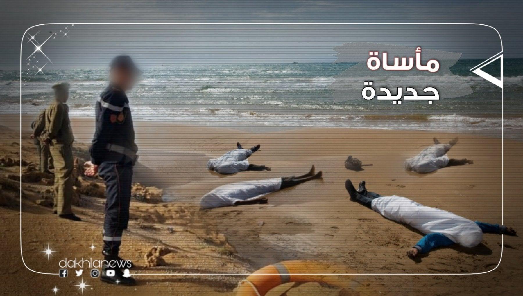 150345829 75d6cfc2 09a7 4f86 a494 460f5c0ca7c5 - Migranti, naufragio con decine di morti sulla rotta Africa-Canarie