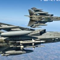 """""""Connettività e realtà virtuale, così l'aeronautica militare entra nel futuro"""""""