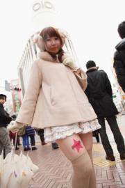 Giappone, gambe in affitto alla pubblicità
