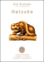 Un esercito di Netsuke