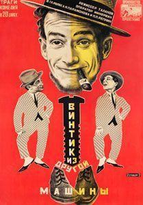 Poster sovietici per star del muto SOVIETICI