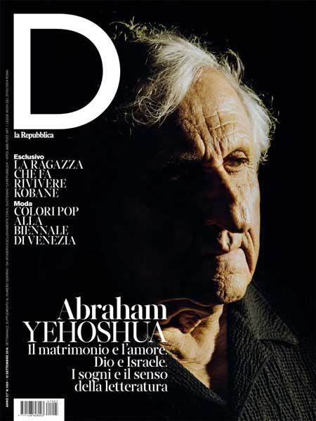 La copertina del nuovo D in edicola sabato 10 settembre