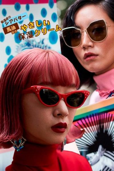 Cosa ci piace questa settimana: Japan style