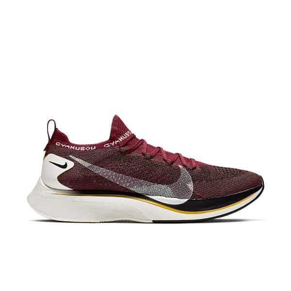 Sneakers, Nike x Gyakusou