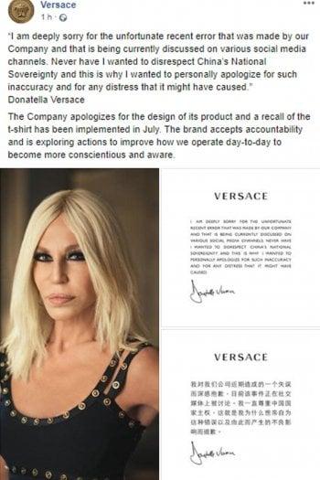 Cina, polemica per le magliette Versace: immediate le scuse dell'azienda
