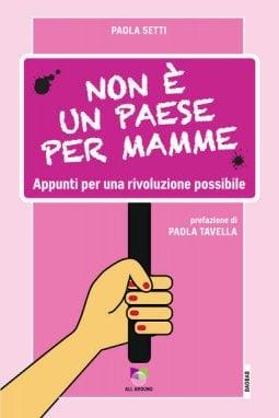 La copertina del libro, All Around Editore