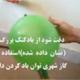 Palloncini verdi per la libertà