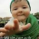 Iran, 'Bella ciao' in Farsi