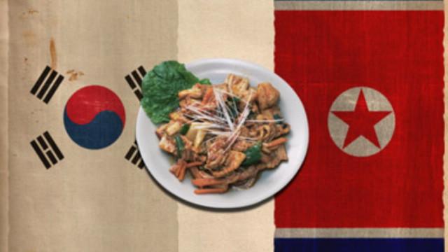 Cucina coreana repubblica tv la for Cucina coreana
