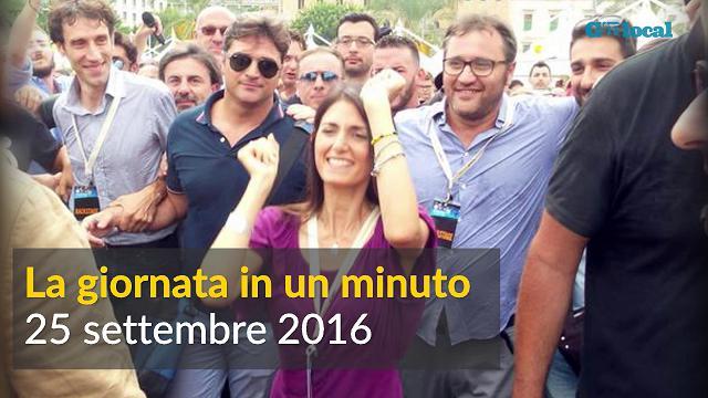 La giornata in un minuto: 25 settembre 2016