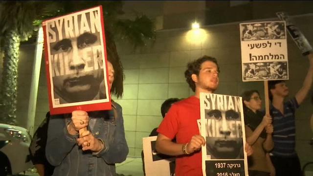 Israele: ebrei e arabi uniti nella protesta contro l'intervento russo in Siria